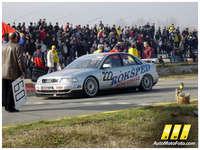 Highlight for Album: Kružna trka Auto-moto susreti Zalužani (2003)